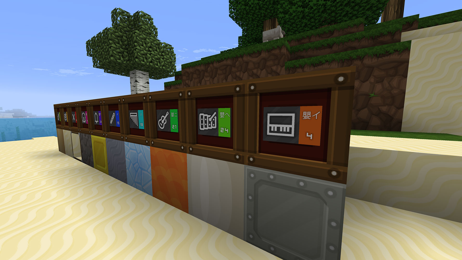 Noteblock Addon Japanese preview